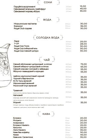 menu_sait_peizazhka