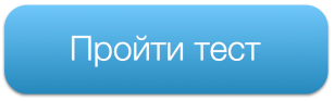 test_button