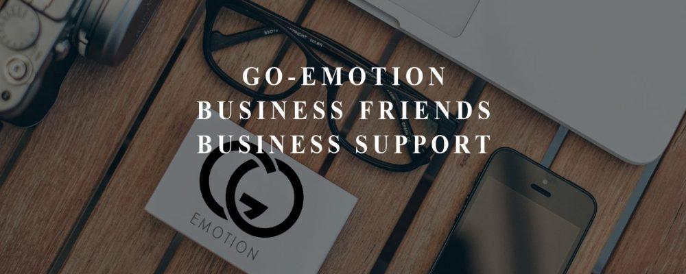 go-emotion.jpg